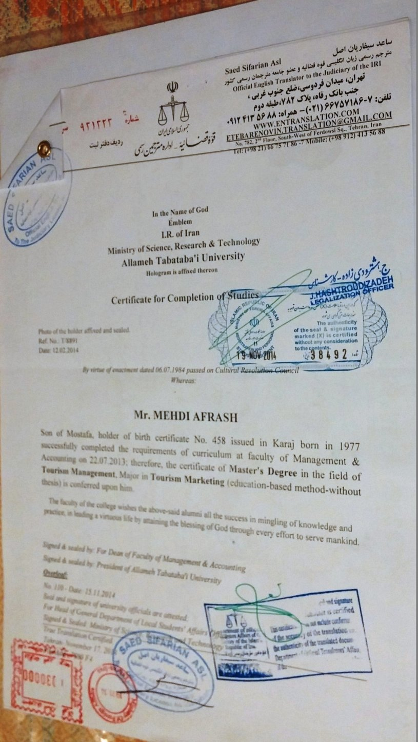 Iranian birth certificate sample images certificate design and mehdi md afrach sightseeing guide tehran iran mehdi md afrach yadclub images aiddatafo Image collections