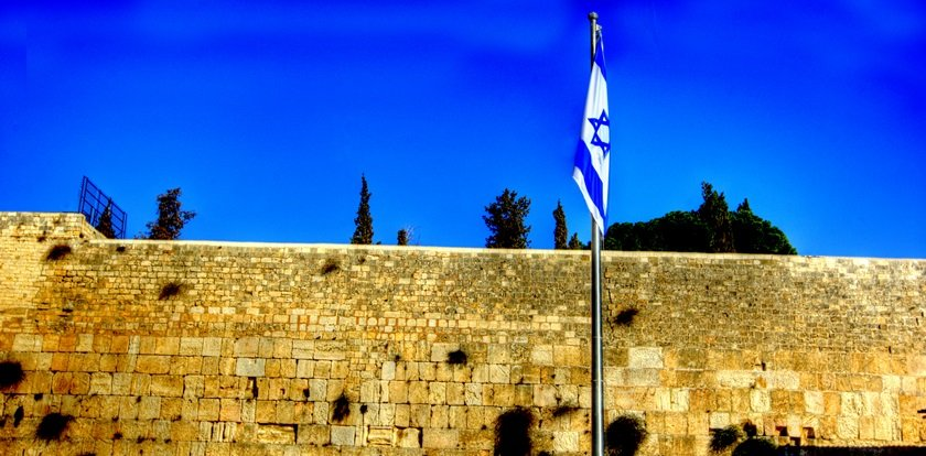 Heritage-History Tour in Jerusalem