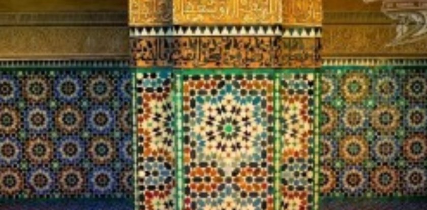 Architectural Tour in Marrakech