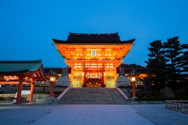 Exploring Kyoto When Your Kids Are Along